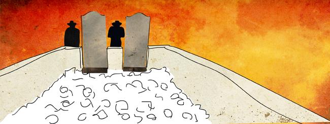 O Rebe: O Falecimento de um Tsadic
