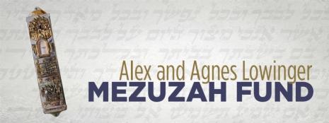 Lowinger Mezuzah Fund (1).jpg
