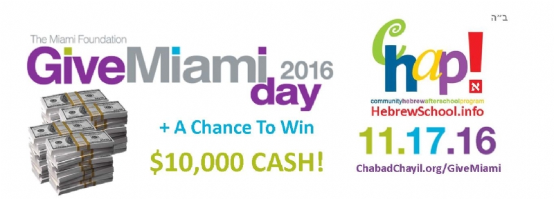Give Miami Day FB Banner.jpg