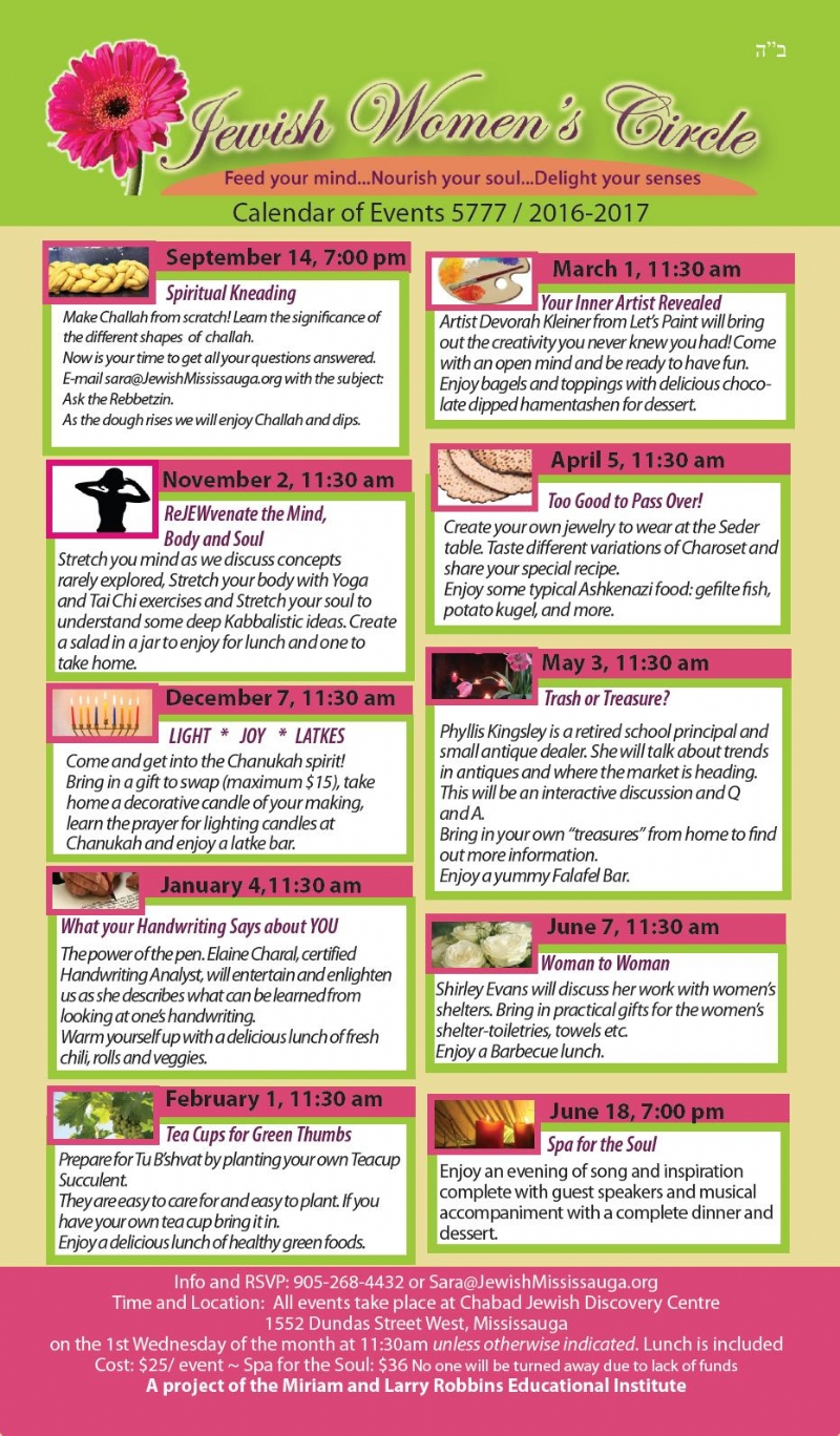 calendar of events 5777.jpg