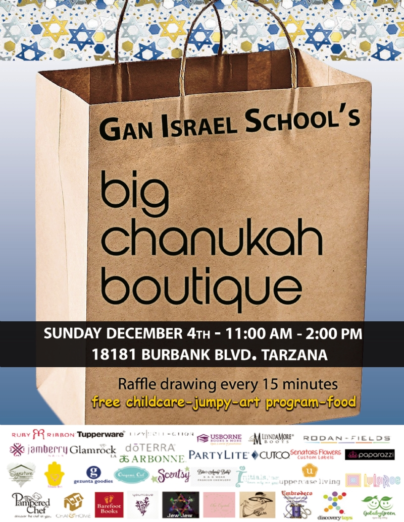 2016 Chanukah Boutique Flier 2 with Logo.jpg