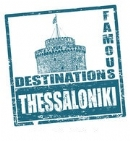 Chabad of Thessaloniki