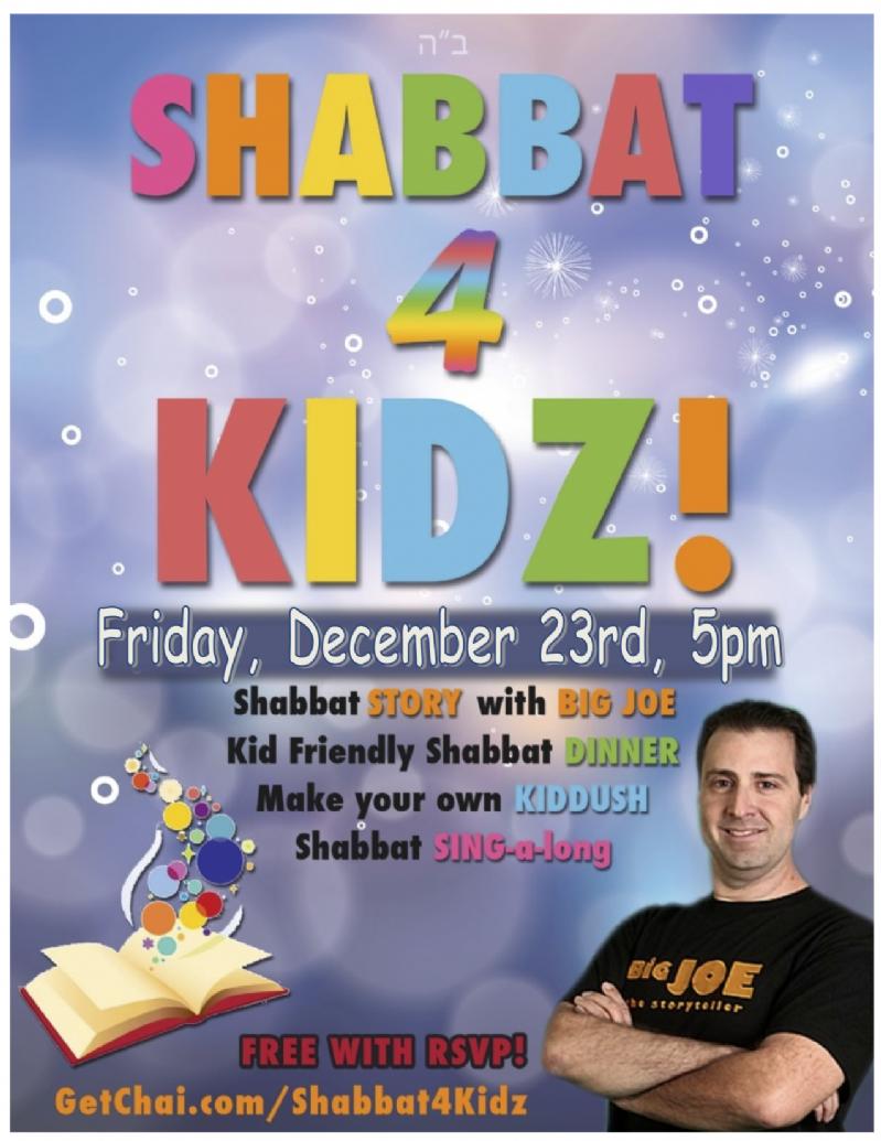 Shabbat 4 Kidz Flyers 2016.png