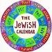 jewish calendar small final.jpg