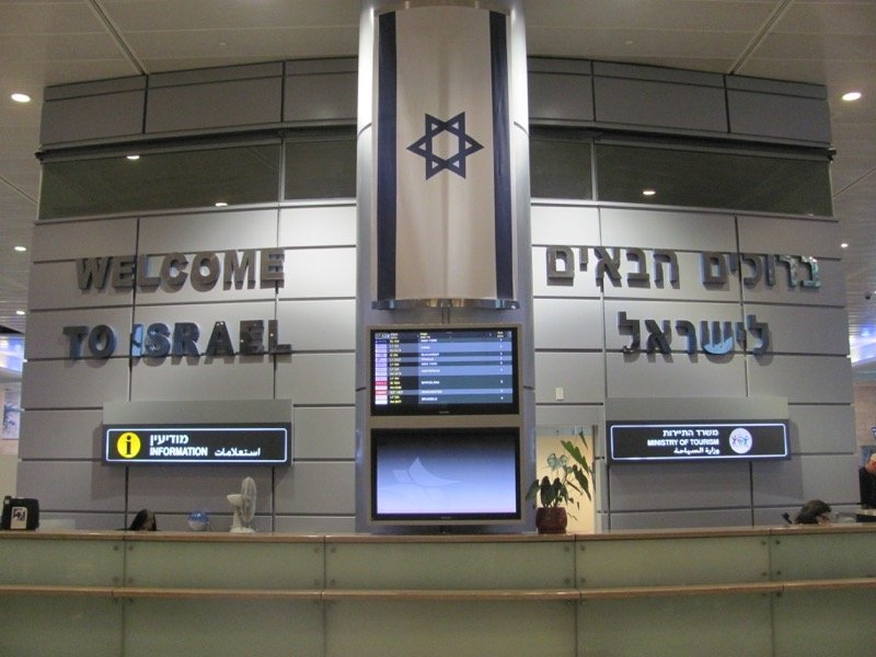 welcome to Israel pic.jpg
