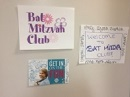 Bat Mitzvah Club Lesson 1