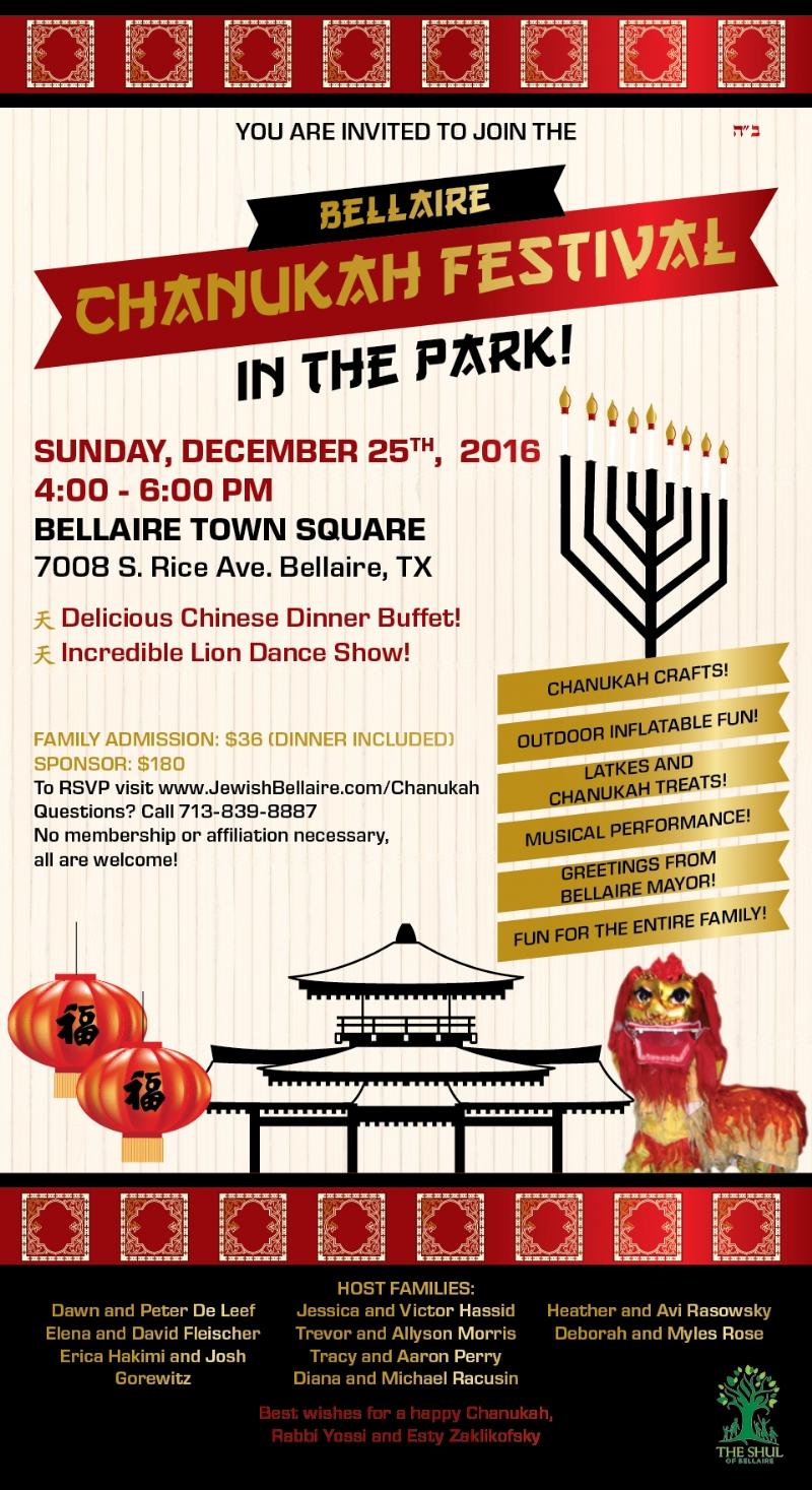 Chinese Invite 2016.jpg