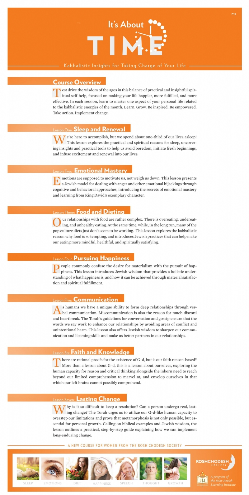 RCS Course Descriptions.jpg