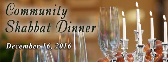 Shabbat Dinner 12-16-16 - facebook cover photo.jpg