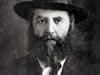Bar-Mitzvah Lessons