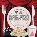 Kosher Chinese and a Movie
