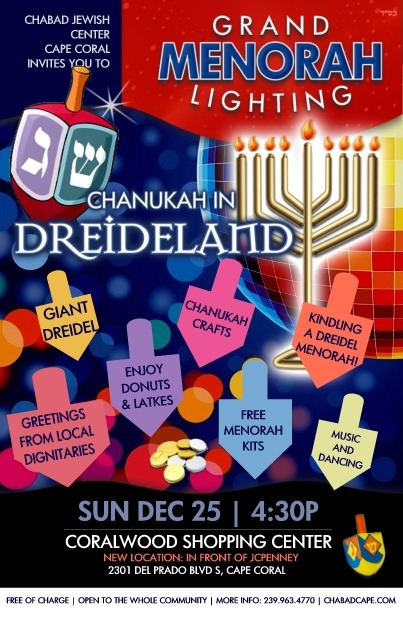 Grand Menorah Lighting web.jpg