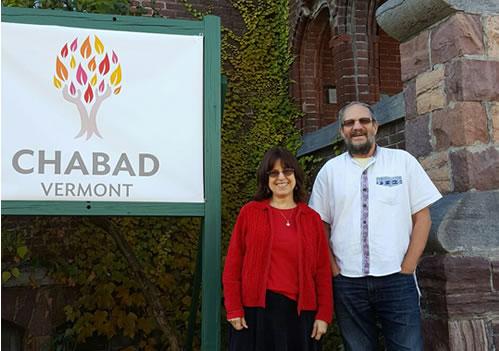 El autor y su esposa en un <i>shabatón</i> en el que participó como orador en Burlington, Vermont, 2016.