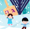 Chanukah Wonderland for Kids 2016