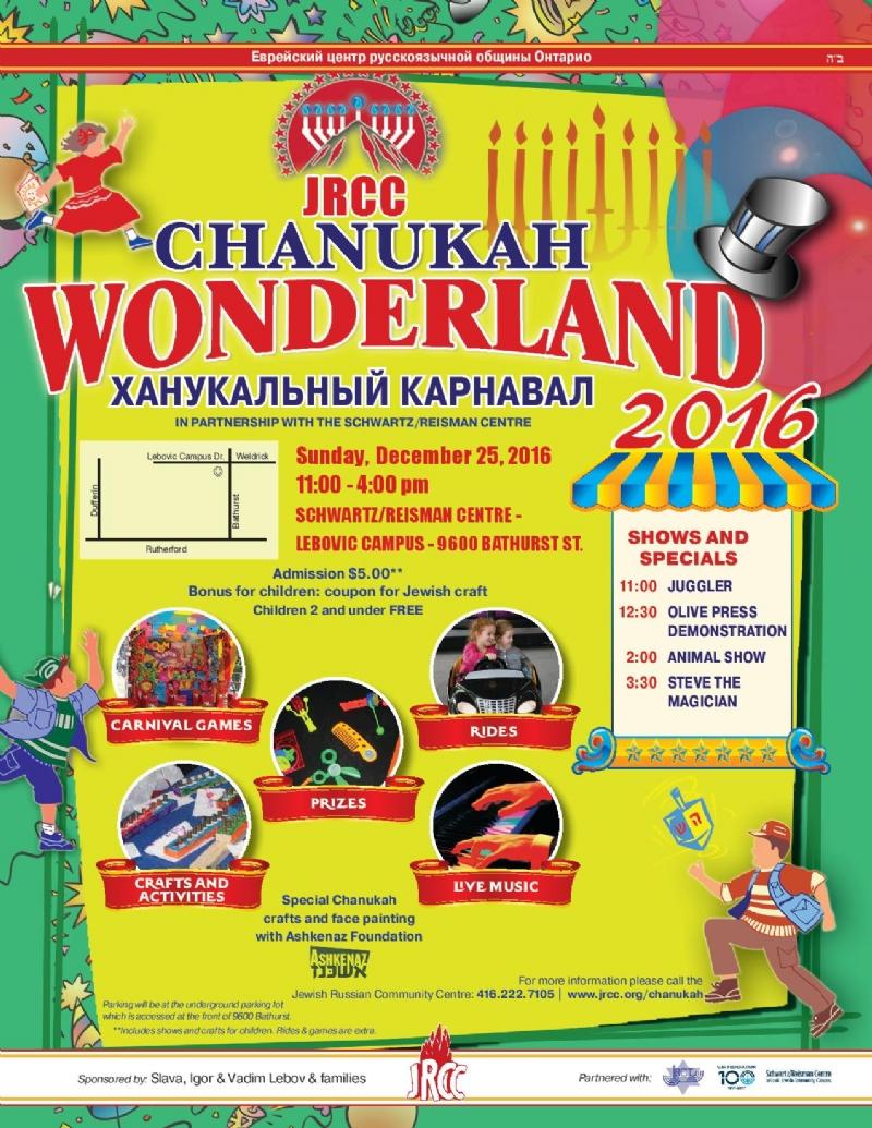 JRCC_chanukah_16-page-001.jpg