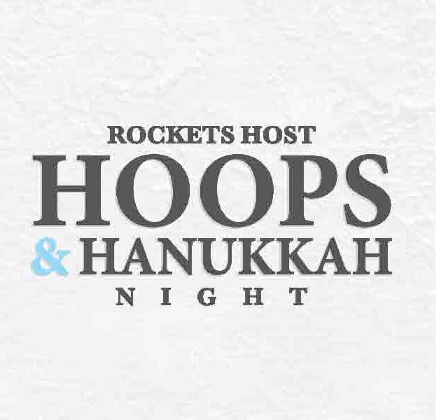 THE ROCKETS: TOYOTA CENTER HOOPS & HANUKKAH  Rockets vs Phoenix Suns - Menorah Lighting - Pregame Club Players Warmup - Official Commemorative T-shirt  YJP Houston - For 20s & 30s Exclusive High Five Tunnel Pregame and Halftime