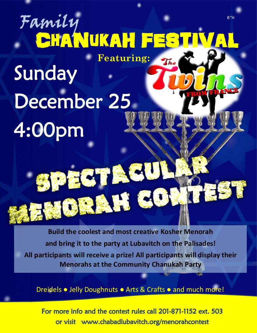 Menorah Contest5777.jpg