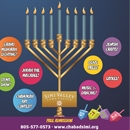 Chanukah at the Mall