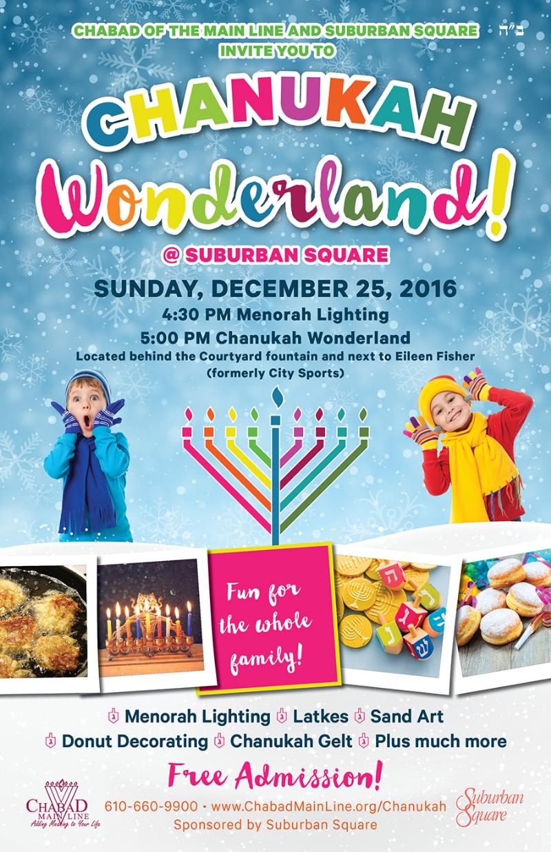 Chanukah Wonderland 2016 .jpg
