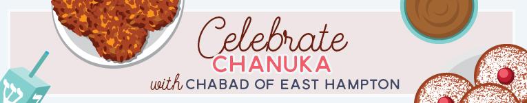 EastHampton_ChanukahMinisite-Header.jpg