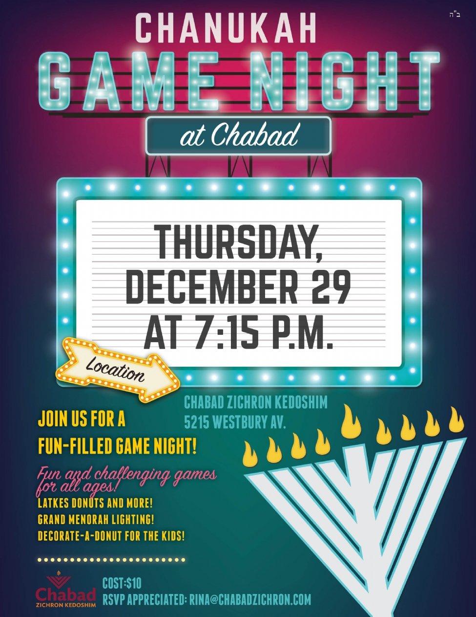Chanukah Game Night Flyer.jpg