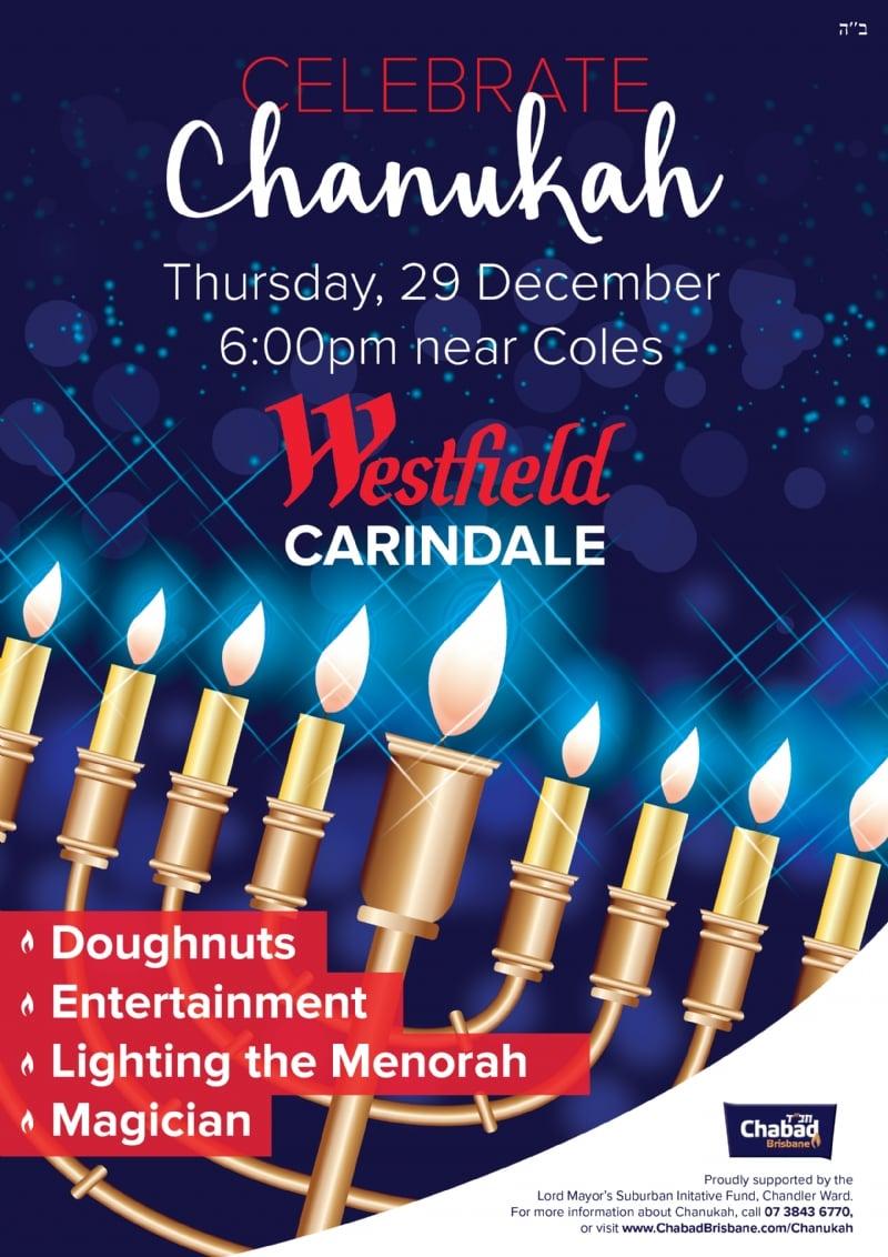 Hanukkah dates in Brisbane