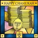 Chanukah Gelt Program