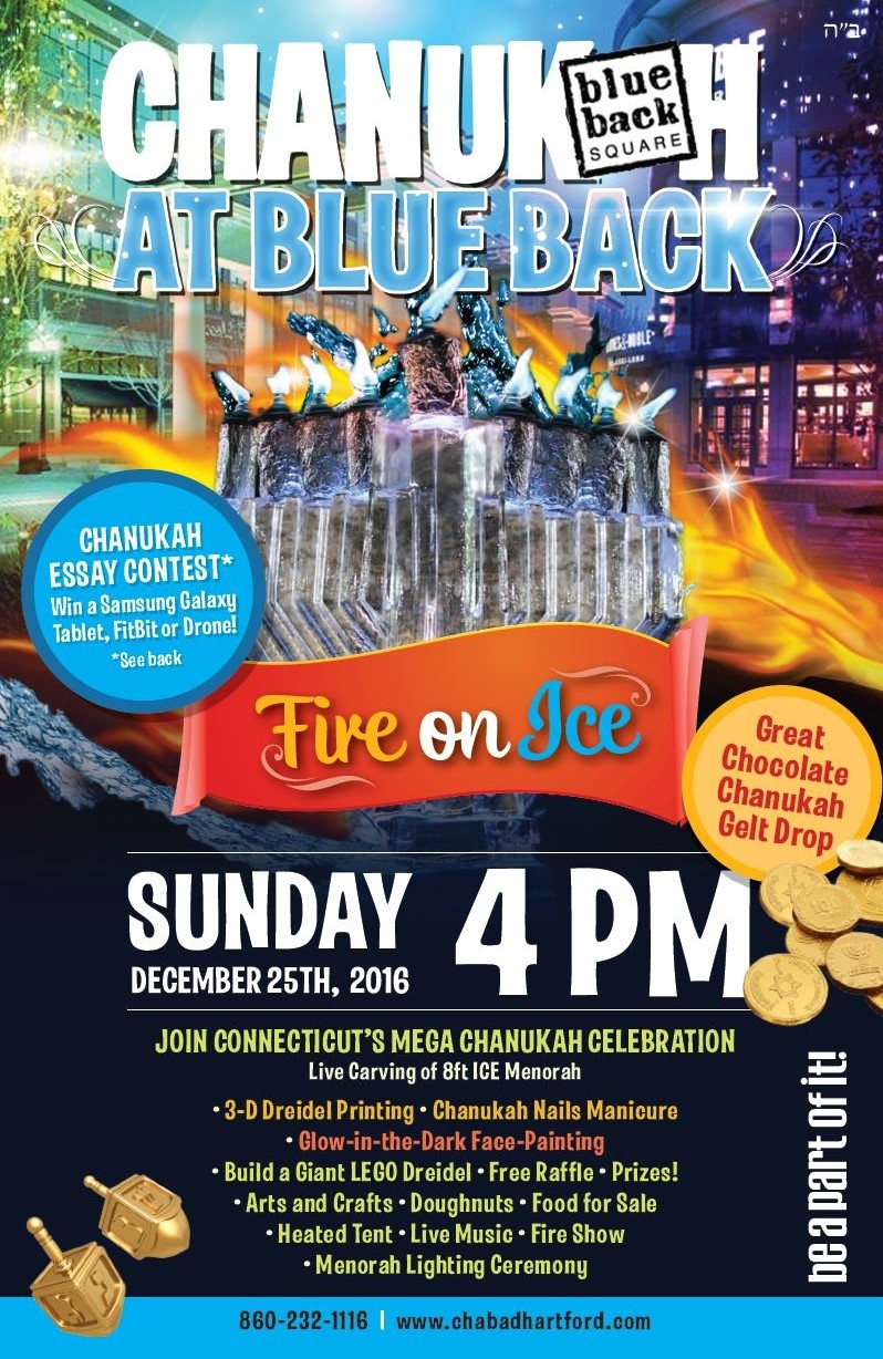 chanukah blue back fire on ice chabad house of greater hartford webpg2 jpg