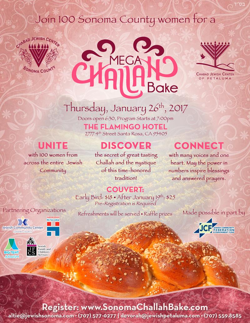Mega-Challah-Bake-Sonoma.jpg