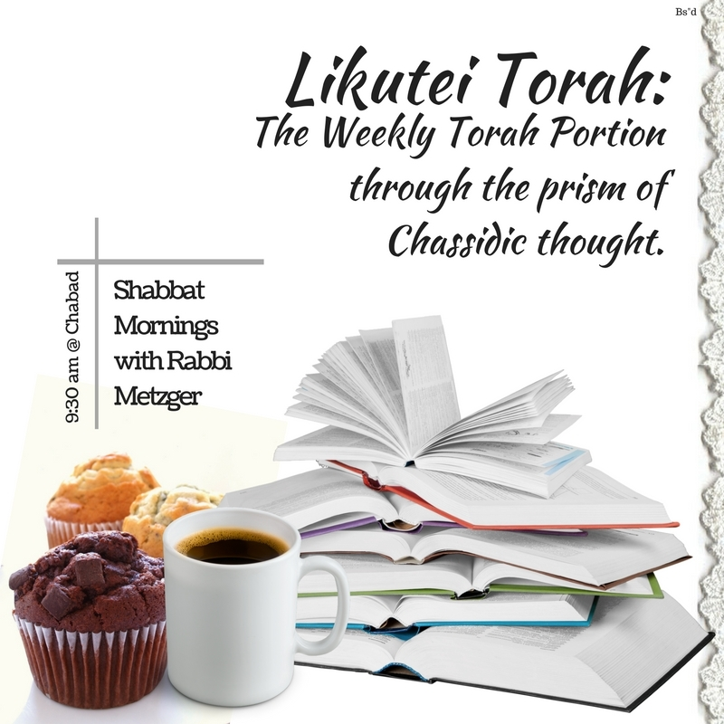 Shabbat Morning Classes.jpg