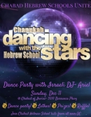 Hebrew School 2016-17 Chanukah Stars Event!