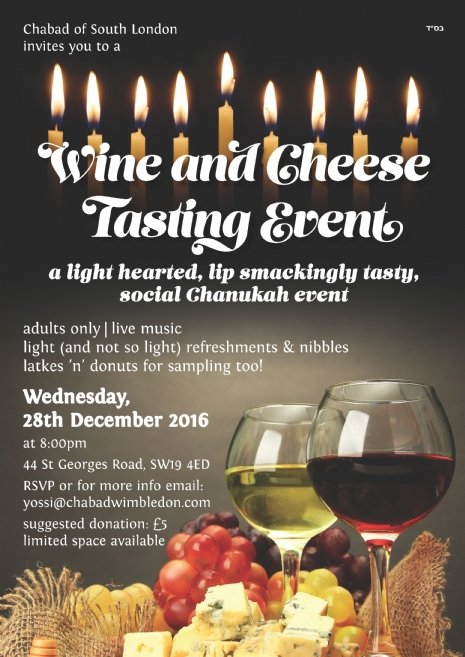 Wine and Cheese Tasting Event final.jpg