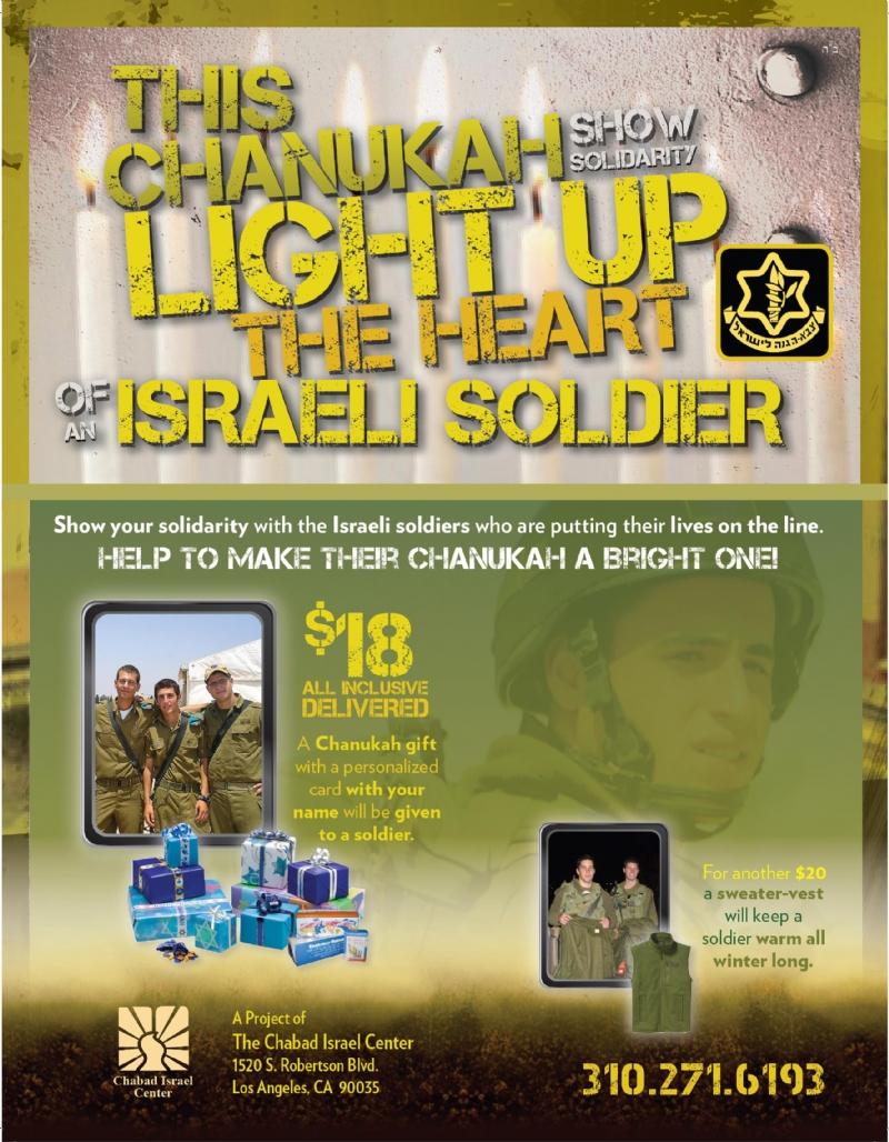 Chanukah Campaign.jpg