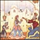 Ιστορικά - Πουρίμ