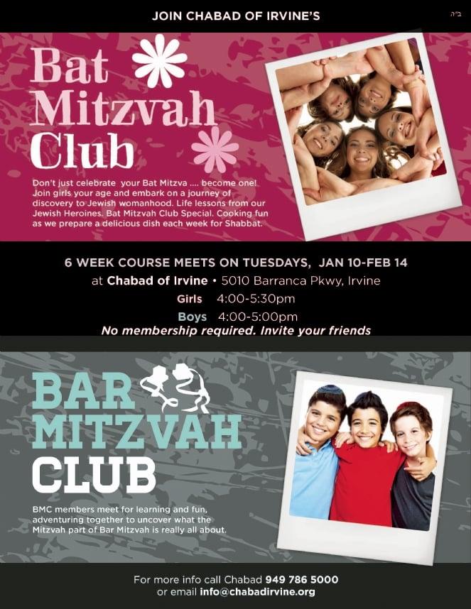 BarBat Mitzvah flyer_Page_1.jpg