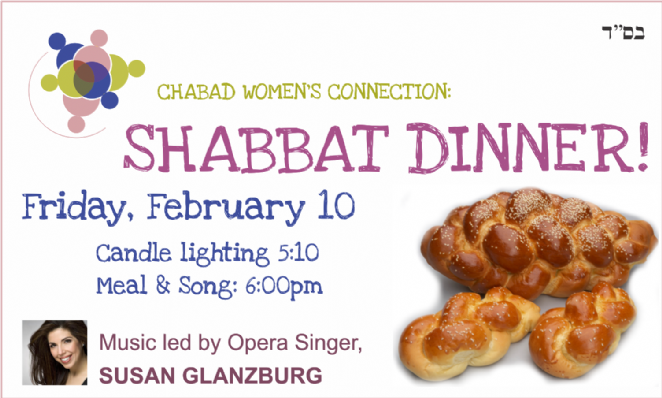 WC shabbos dinner promo.png