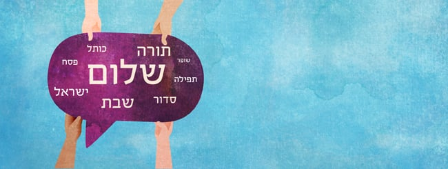 P & R: Eu Deveria Rezar em Hebraico Mesmo Sem Entender?