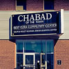 Montreal Suburb Sees Chabad Center Get Bigger (and Bigger)