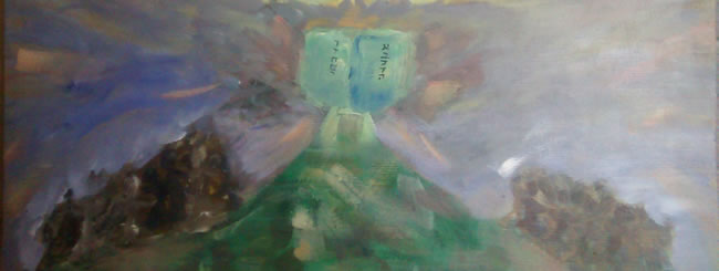 Jewish Art for the Soul: Heaven and Earth Meet