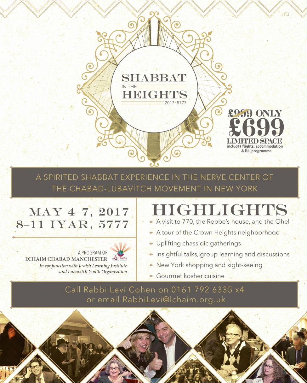 Shabbat Heights.jpg