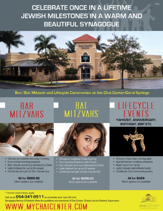 Bar_mitzvah_flyer.jpg