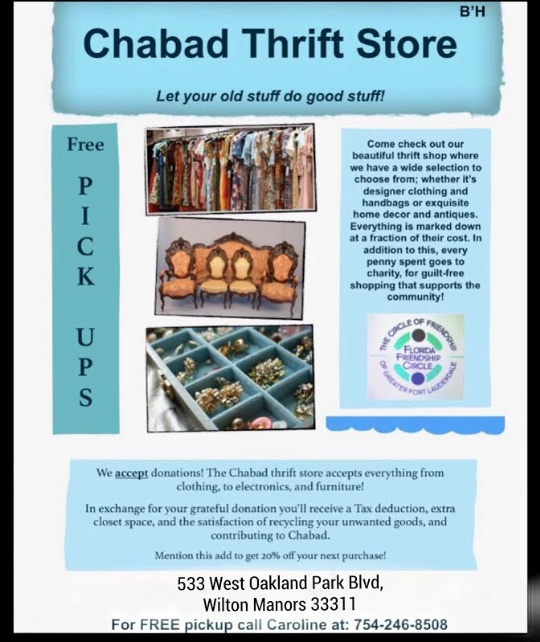 Updated thrift store flyer.jpg