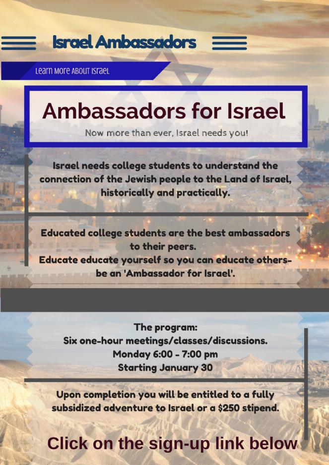 Ambassadors Page 2.png