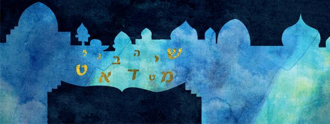 Inside the Samarkand Jewish Underground: 1500 Students Studying in Secret