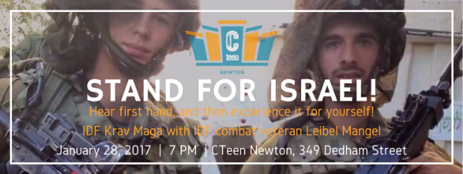 CTeen STAND FOR ISRAEL!.png