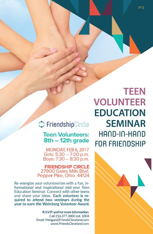 Teen Education Seminar.png