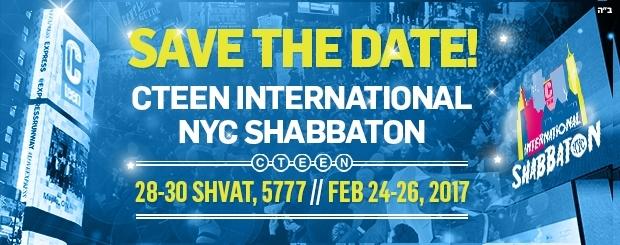 CTeen Shabbat NYC 2017.jpg