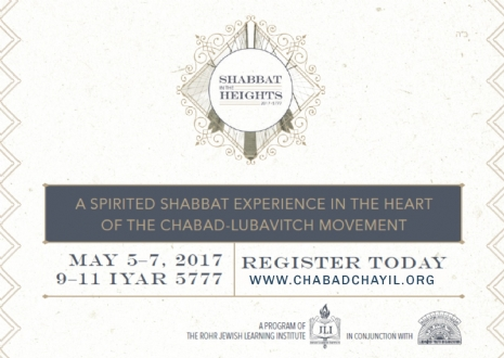 Shabbat Heights_Banner Ad.jpg