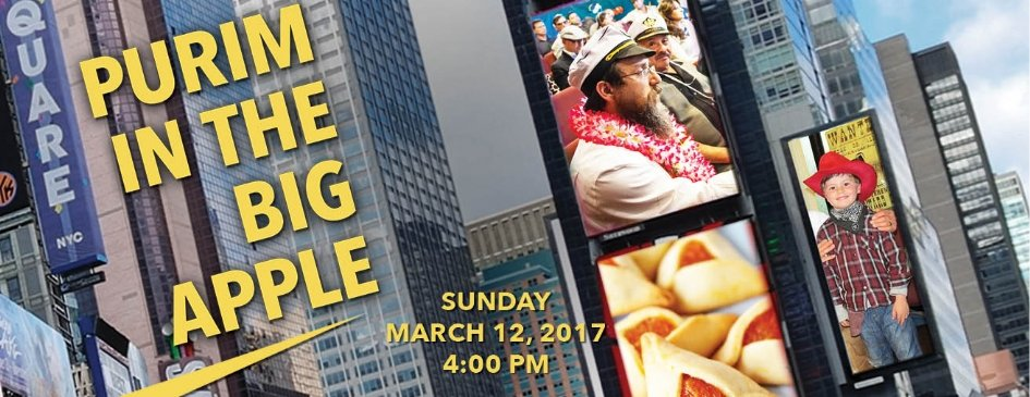 Purim Big Apple web banner.jpg