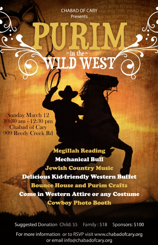 purim_wild-west_final2.jpg